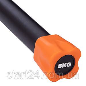 Body Bar Бодибар Zelart 8кг FI-1251-8 (l-1,22м, d-40мм, металл, неопрен, PU)