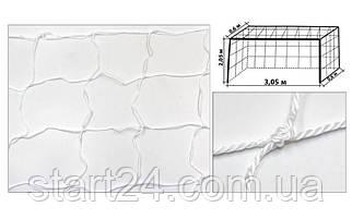 Сетка на ворота футзальные, гандбольные тренировочная (2шт) Эконом UR SO-5285 (PP 2,5мм, яч. 12см)