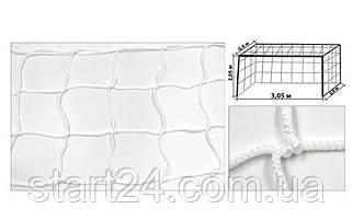 Сетка на ворота футзальные, гандбольные тренировочная (2шт) Стандарт UR SO-5286 (PP 3,5мм, яч. 12см)