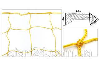 Сетка на ворота футбольные любительская узловая (2шт) Эконом-Диагональ UR SO-5293 (PP 2,5мм, 15см)