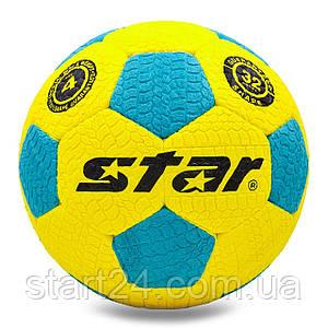 Мяч для футзала №4 Outdoor покрытие вспененная резина STAR JMC0004 (цвета в ассортименте)