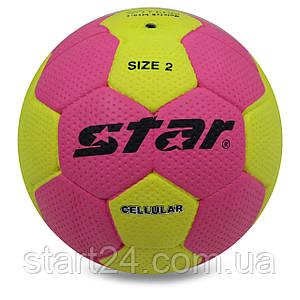 Мяч для гандбола Outdoor покрытие вспененная резина STAR JMC002 (PU, р-р 2, розовый-желтый)