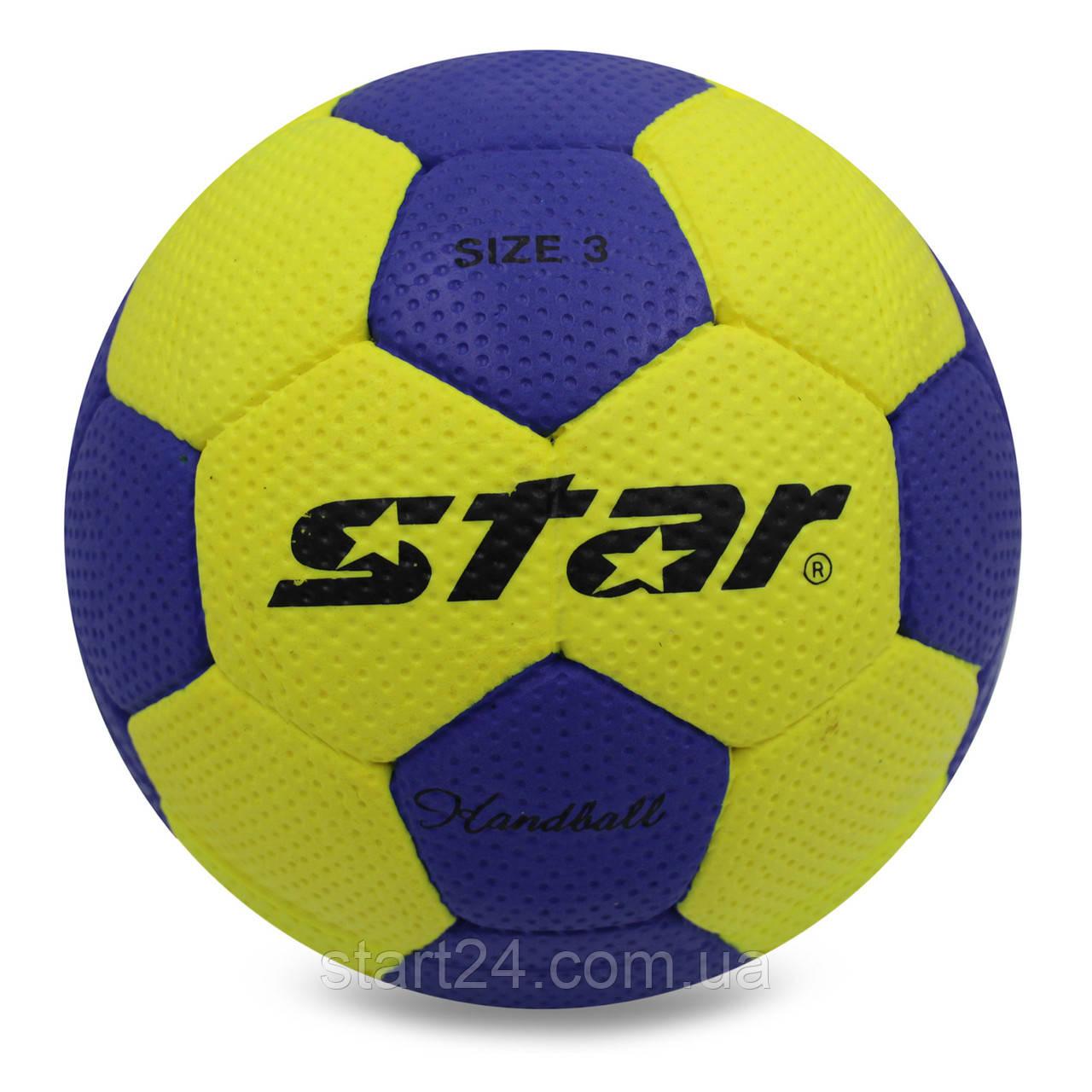 Мяч для гандбола Outdoor покрытие вспененная резина STAR JMC003 (PU, р-р 3, синий-желтый)