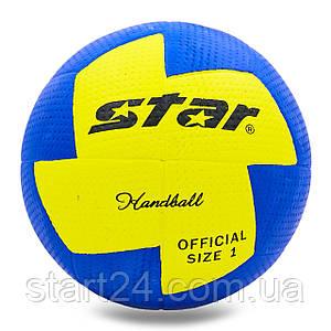 Мяч для гандбола Outdoor покрытие вспененная резина STAR JMC01002 (PU, р-р 1, синий-желтый)