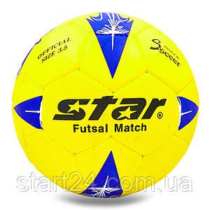 М'яч для футзалу №4 Outdoor покриття спінена гума STAR JMC0135 жовтий-синій