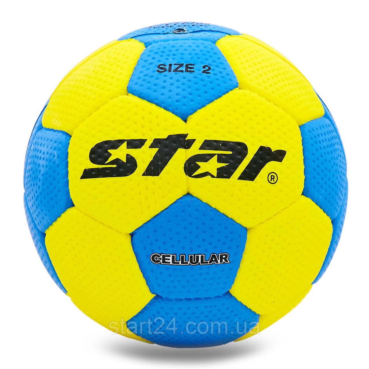 Мяч для гандбола Outdoor покрытие вспененная резина STAR JMC02002 (PU, р-р 2, голубой-желтый)