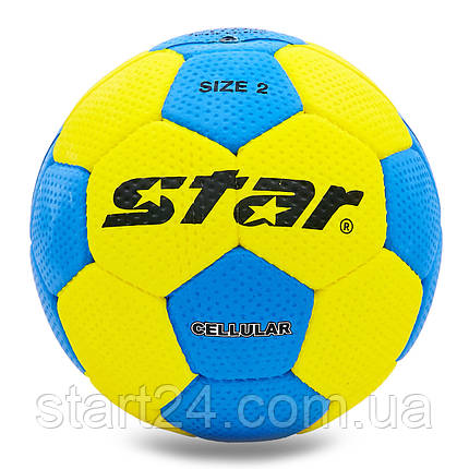Мяч для гандбола Outdoor покрытие вспененная резина STAR JMC02002 (PU, р-р 2, голубой-желтый), фото 2