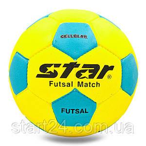 М'яч для футзалу №4 Outdoor покриття спінена гума STAR JMC0235 (кольори в асортименті)