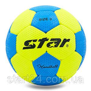 Мяч для гандбола Outdoor покрытие вспененная резина STAR JMC03002 (PU, р-р 3, голубой-желтый)