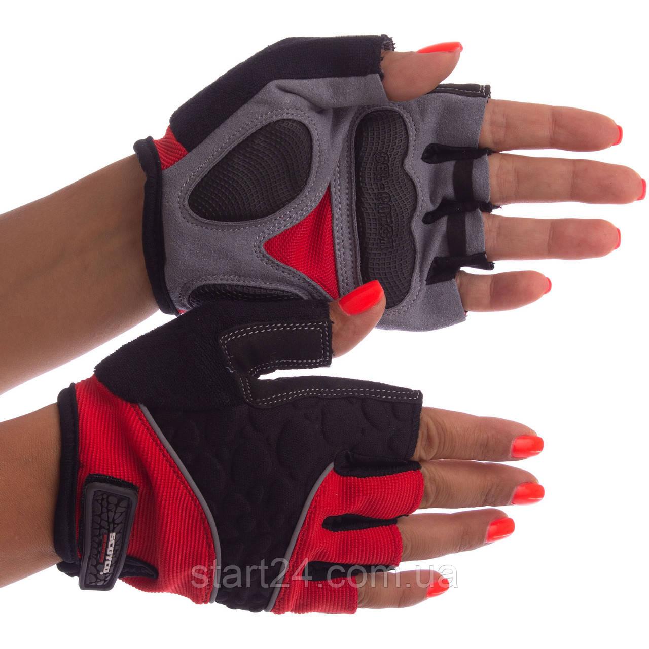 Велоперчатки з відкритими пальцями SCOYCO ВG03 (розмір S-XL кольори в асортименті)