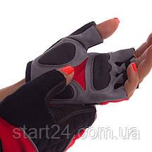 Велоперчатки з відкритими пальцями SCOYCO ВG03 (розмір S-XL кольори в асортименті), фото 3