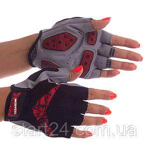 Велоперчатки с открытыми пальцами SCOYCO ВG13 (размер S-XXL цвета в ассортименте)