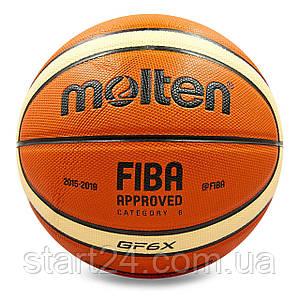 Мяч баскетбольный PU №6 MOLTEN BGF6X (PU, бутил, оранжевый-бежевый)
