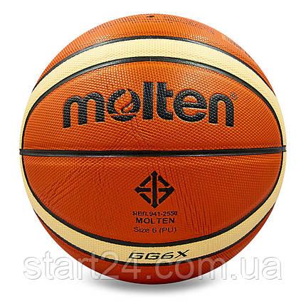 Мяч баскетбольный PU №6 MOLTEN BGG6X (PU, бутил, оранжевый-бежевый), фото 2