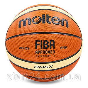 Мяч баскетбольный PU №6 MOLTEN BGM6X (PU, бутил, оранжевый-бежевый)