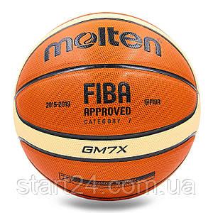 Мяч баскетбольный PU №7 MOLTEN BGM7X (PU, бутил, оранжевый-бежевый)