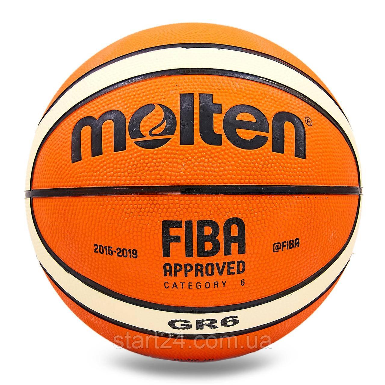 М'яч баскетбольний гумовий №6 MOLTEN BGR6-OI (гума, бутил, оранжевий)