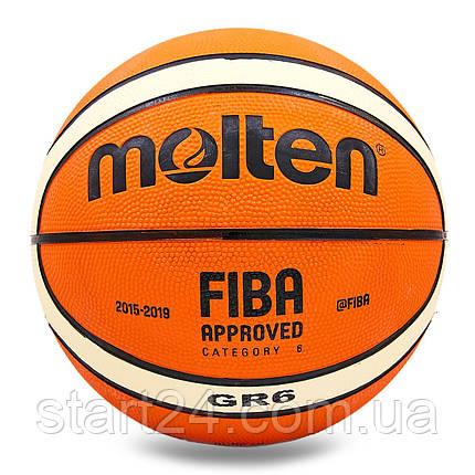 М'яч баскетбольний гумовий №6 MOLTEN BGR6-OI (гума, бутил, оранжевий), фото 2