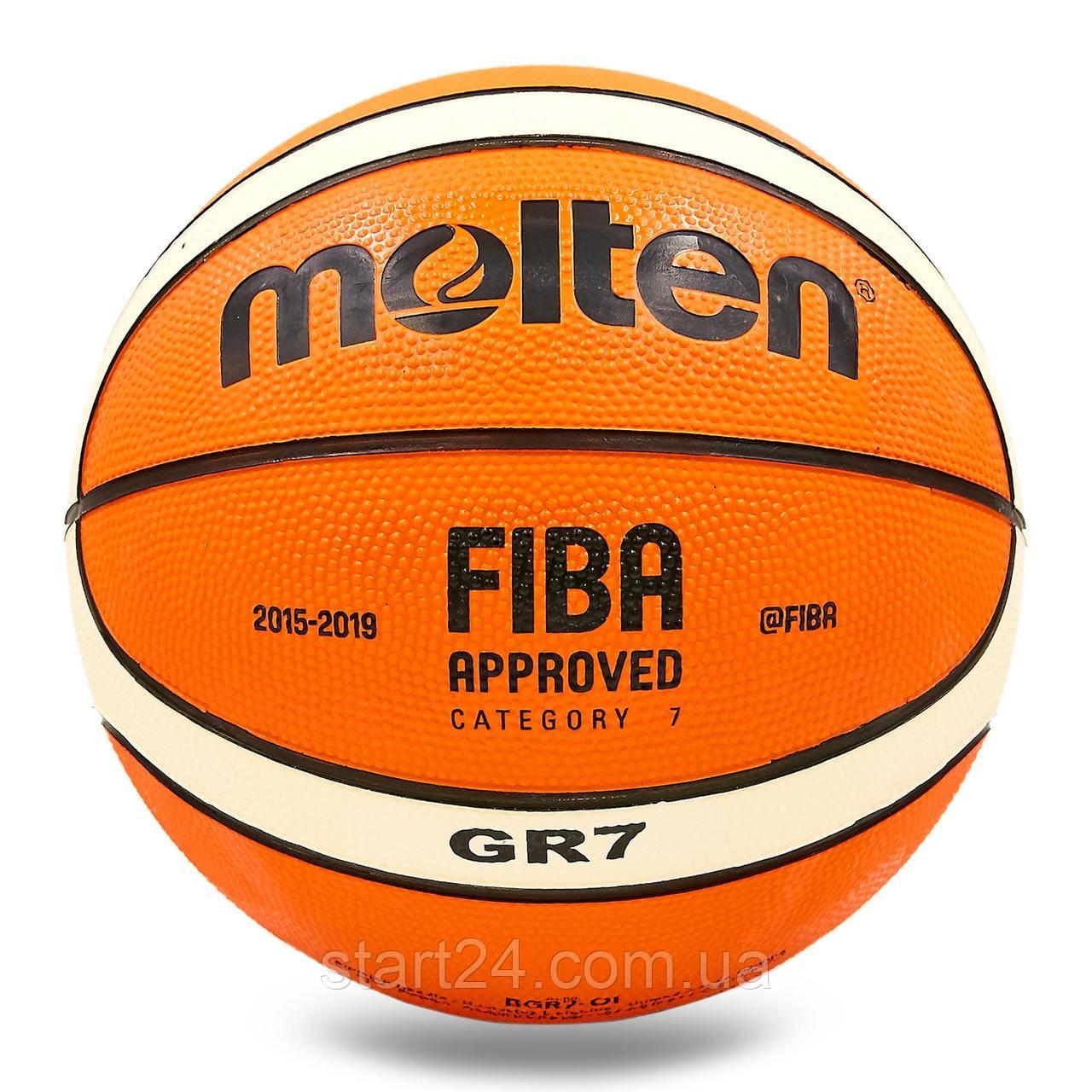 М'яч баскетбольний гумовий №7 MOLTEN BGR7-OI (гума, бутил, помаранчевий-білий)