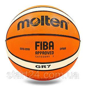 Мяч баскетбольный резиновый №7 MOLTEN BGR7-OI (резина, бутил, оранжевый-белый)