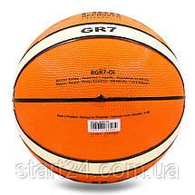 М'яч баскетбольний гумовий №7 MOLTEN BGR7-OI (гума, бутил, помаранчевий-білий), фото 2