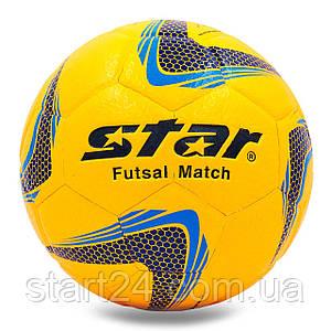 М'яч для футзалу №4 Клеєний-PU STAR JMT03501 (жовтий)