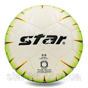 Мяч для футзала №4 Клееный-PU STAR JMU35000Y (белый)