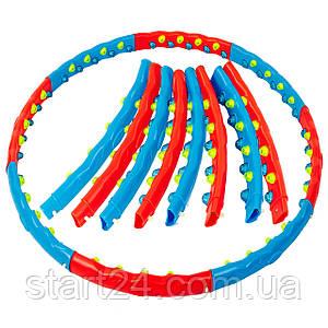 Обруч массажный Хула Хуп SP-Planeta Hula Hoop DOUBLE GRACE MAGNETIC JS-6003 (пластик, 1,5кг, 8 секций с