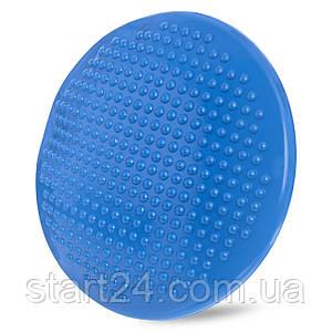 Подушка балансировочная массажная FI-1514 BALANCE CUSHION (PVC, d-38см, 1000гр, синий)