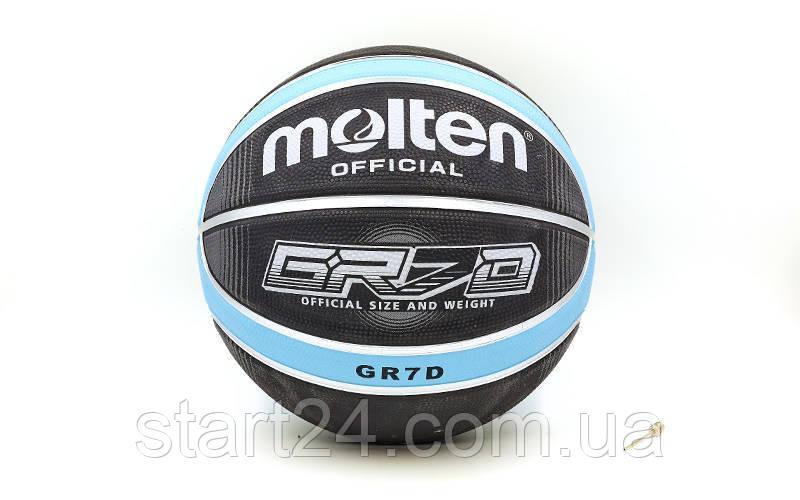 Мяч баскетбольный резиновый №7 MOLTEN BGRX7D-KLB (резина, бутил, черный-голубой)