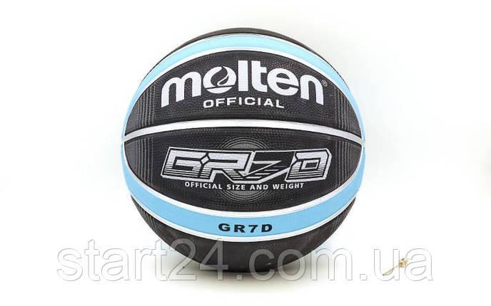 Мяч баскетбольный резиновый №7 MOLTEN BGRX7D-KLB (резина, бутил, черный-голубой), фото 2