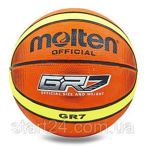 Мяч баскетбольный резиновый №7 MOLTEN BGRX7-TI (резина, бутил, оранжевый-желтый)