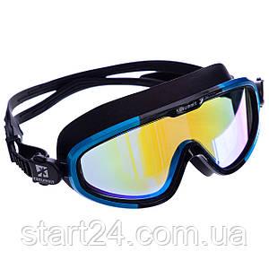 Очки-полумаска для плавания K2SUMMIT BH018 (поликарбонат, TPR, силикон, цвета в ассортименте)