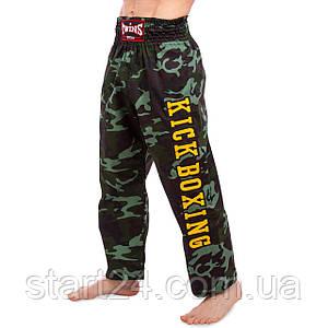 Штаны для кикбоксинга TWINS KBT-1 (сатин, р-р M-XL, рост 170-190см, камуфляж зеленый)