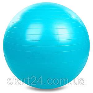 М'яч для фітнесу (фітбол) гладкий сатин 75см Zelart FI-1984-75 (PVC, 1000г, кольори в асортименті, ABS