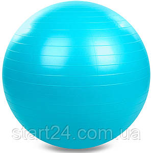 М'яч для фітнесу (фітбол) гладкий сатин 85см Zelart FI-1985-85 (PVC, 1200г, кольори в асортименті, ABS