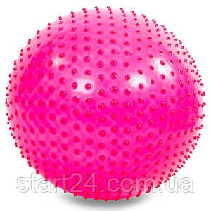 М'яч для фітнесу (фітбол) масажний 75см Zelart FI-1988-75 (PVC, 1400г кольору,в асор,ABS технолог)
