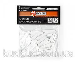Клин для плитки 32 мм (1000-046) POLAX