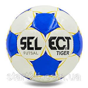 М'яч для футзалу №4 ламін. ST TIGER ST-6520 (5 сл., зшитий вручну) (білий-синій)