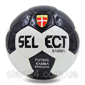 М'яч для футзалу №4 ламін. ST SAMBA SPECIAL ST-6521 (5 сл., зшитий вручну) (білий-чорний)