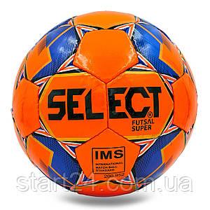 Мяч для футзала №4 ламин. ST SUPER ST-8142 (5 сл., сшит вручную) (оранжевый-синий)