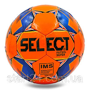 М'яч для футзалу №4 ламін. ST SUPER ST-8142 (5 сл., зшитий вручну) (помаранчевий-синій)