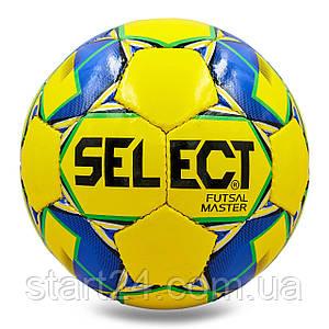 М'яч для футзалу №4 ламін. ST MASTER ST-8147 (ST-8158) (5 сл., зшитий вручну) (кольори в асортименті)