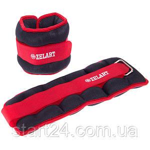 Утяжелители-манжеты для рук и ног Zelart FI-2502-3 (2 x 1,5кг)  (нейлон, метал.шарики, цвета в ассортименте)