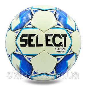 Мяч для футзала №4 ламин. ST SPEED ST-8151 белый-синий, белый-красный (5 сл., сшит вручную)