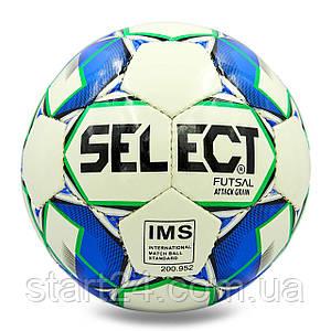 М'яч для футзалу №4 ламін. ST ATTACK ST-8153 білий-зелений-синій (5 сл., зшитий вручну, білий-синій)