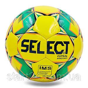 Мяч для футзала №4 ламин. ST ATTACK SHINY ST-8154 желтый-зеленый (5 сл., сшит вручную, желтый-зеленый)