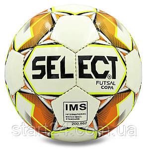 М'яч для футзалу №4 ламін. ST COPA ST-8155 (5 сл., зшитий вручну) (білий-помаранчевий)