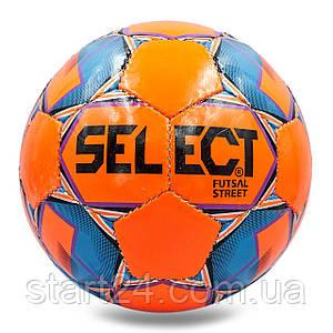 Мяч для футзала №4 ламин. ST STREET ST-8156 (5 сл., сшит вручную) (оранжевый-синий)