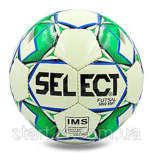 М'яч для футзалу №4 ламін. ST SOLO SOFT ST-8157 (№4, 5 сл., зшитий вручну) (білий-зелений)